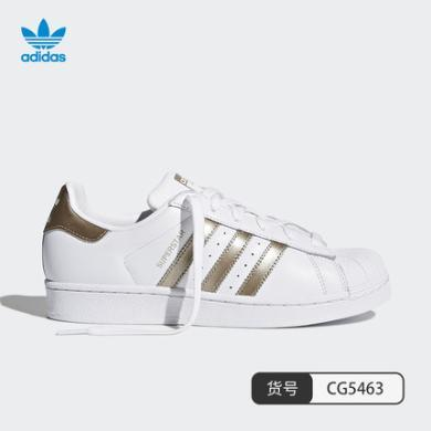 adidas阿迪三叶草2019女子SUPERSTAR WFOUNDATION休闲鞋CG5463
