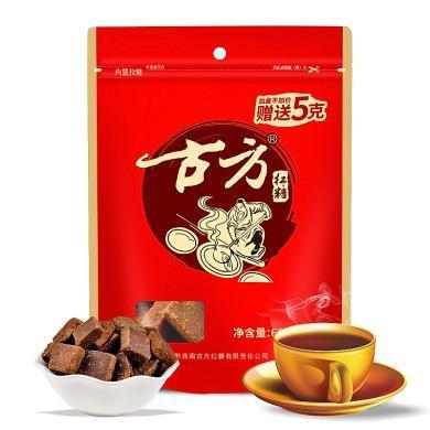 古方红糖(65g+5g)*1袋  贵州特产手工老红糖土红糖黑糖古法红糖
