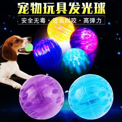 企菲 宠物玩具球橡胶弹力?#20937;?#29399;玩具宠物耐咬磨牙洁齿玩具球宠物狗咬球 cwry36