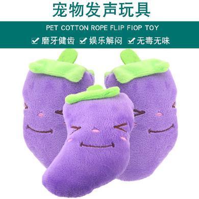 企菲 新款宠物玩具 毛绒发声紫色茄子宠物玩具 宠物毛绒玩具cwry81