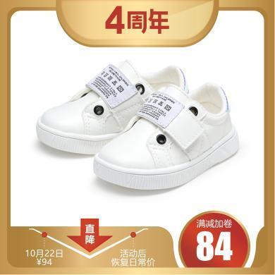 阿福贝贝宝宝鞋婴儿学步鞋软底防滑童鞋男童春新款1-3岁儿童鞋子A9109
