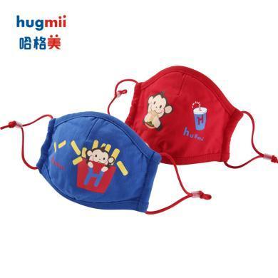 G1-19儿童口罩2件套hugmii/哈格美
