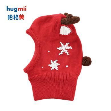 G1-儿童便携夹里动物造型帽hugmii/哈格美