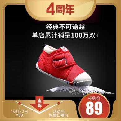 卡特兔秋冬0-1-3岁婴儿学步鞋软底防滑机能鞋?#20449;?#23453;宝机能单鞋子