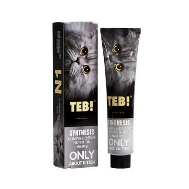 TEB湯恩貝 N1幼貓成長綜合營養膏115g 懷孕母貓補充維生素營養品