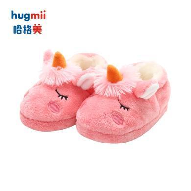 G1-19兒童冬季家居鞋hugmii/哈格美