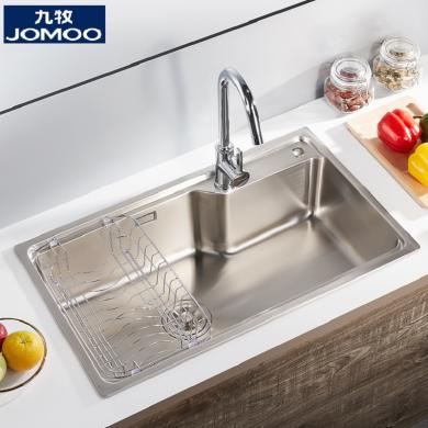 九牧水槽單槽304不銹鋼洗菜盆洗碗盆水槽套餐06212、02233