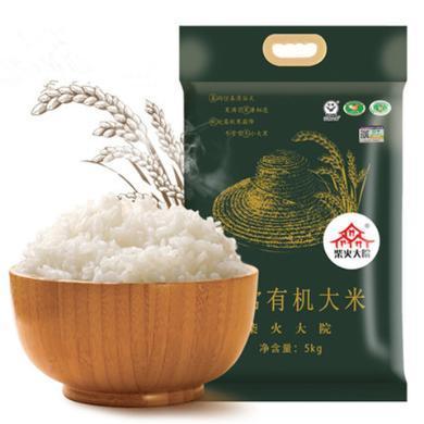柴火大院五常有機大米5kg 稻花香米 東北大米 包裝升級 新老包裝隨機發貨