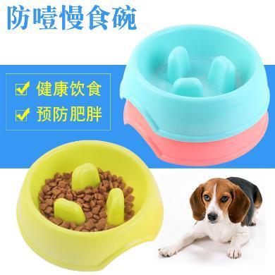 企菲 寵物用品寵物狗碗 防滑防噎寵物三角碗健康狗狗碗 幼犬防噎慢食碗cwry65