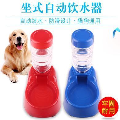 企菲 新款宠物饮水器塑料宠物碗自动宠物喂水器可拆卸座式宠物饮水机 cwry39