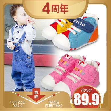 卡特兔1-3-5岁秋冬婴儿学步鞋?#20449;?#23453;宝鞋子防滑软底机能鞋帆布鞋