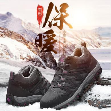 美駱世家戶外運動鞋冬季保暖高幫雪地靴情侶款戶外運動鞋男鞋女鞋休閑鞋WK-G13