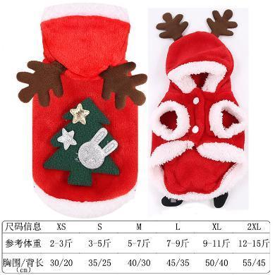 小中大狗狗衣服圣誕節衣服寵物衣服貓咪衣服搞怪秋冬裝(粘綠樹木)兩腿法蘭絨小鹿角