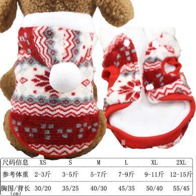 小中大狗狗衣服圣誕節衣服寵物衣服貓咪衣服搞怪秋冬裝兩腿帶帽雙層雪花棉衣紅色