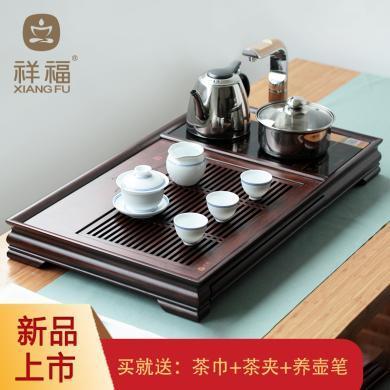 祥福竹制功夫茶套裝家用簡約全自動陶瓷茶具電磁爐茶臺四合一體