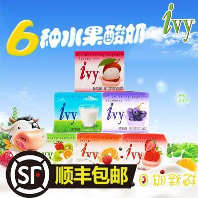 泰国进口ivy爱谊蓝莓脱脂酸奶0脂肪儿童常温饮品整箱24盒装酸乳酪