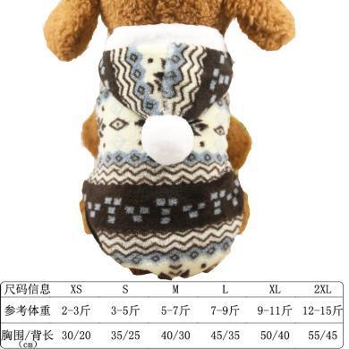 小中大狗狗衣服圣誕節衣服寵物衣服貓咪衣服搞怪秋冬裝兩腿帶帽雙層雪花棉衣棕色