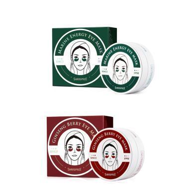 【支持购物卡】韩国香?#29273;?#30524;膜新防伪 去黑眼圈(绿色/红色) 60片/一盒 香港直邮