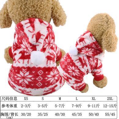 小中大狗狗衣服圣誕節衣服寵物衣服貓咪衣服搞怪秋冬裝四腿法蘭絨橫排大紅小鹿