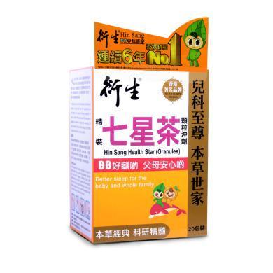 【支持购物卡】中国香港 衍生 Hin Sang 精裝七星茶 20包/盒