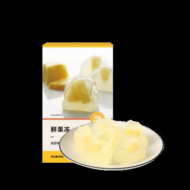 網易嚴選  鮮果凍 30克*10顆  零食