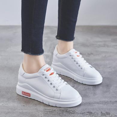 内增高小白鞋女2019新款百搭学生厚底松糕休闲鞋女运动平底板鞋女潮流女鞋X830-50