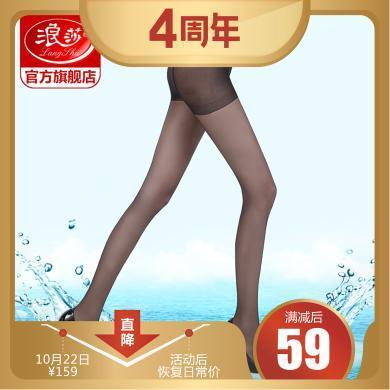 【防勾丝5条装】浪莎丝袜女轻薄款连裤袜防勾丝肉色丝袜打底袜ALGFLKW073
