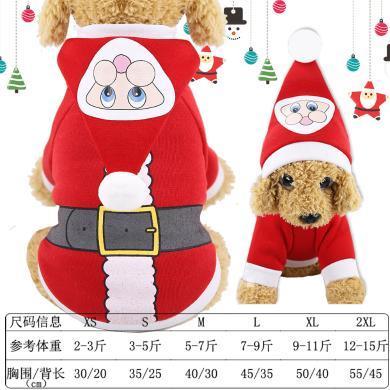 小中大狗狗衣服圣誕節衣服寵物衣服貓咪衣服搞怪秋冬裝 圣誕紅底黑腰帶