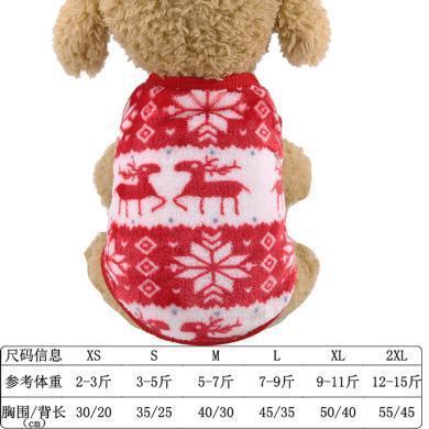 小中大狗狗衣服圣誕節衣服寵物衣服貓咪衣服搞怪秋冬裝  奶狗無袖紅麋鹿