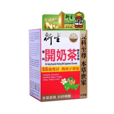 【支持购物卡】中国香港 衍生 Hin Sang 双料开奶茶 20包/盒