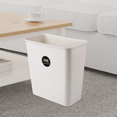 美丽雅 威震方形分类垃圾桶 厨房卫生间办公室干湿垃圾分类收纳桶