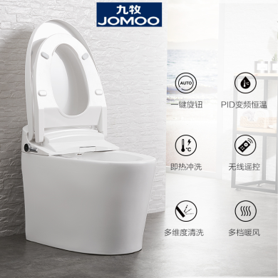 【新品】JOMOO智能馬桶一體式無水箱即熱式全自動多功能智能座便器ZS330X