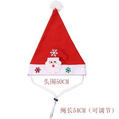 小中大狗狗衣服圣誕節衣服寵物衣服貓咪衣服搞怪秋冬裝  圣誕帽子三角形(老人+紅綠小雪花)