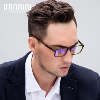 【支持购物卡】意大利NANNINI纳尼尼眼镜 防辐射抗蓝光 男女适用眼镜 进口电脑护目镜 平面平光电脑 眼镜NOB