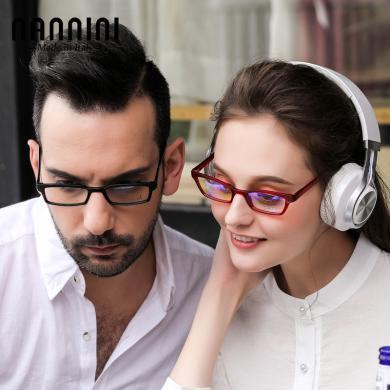 【支持购物卡】意大利NANNINI纳尼尼眼镜 进口老花镜男高清时尚防蓝光花镜折叠便携超轻老花眼镜 STILL-1151
