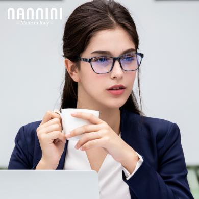【支持购物卡】意大利NANNINI纳尼尼眼镜 防辐射抗蓝光 男女适用眼镜 进口电脑护目镜 平面平光电脑眼镜CHIC