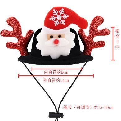 小中大狗狗衣服圣誕節衣服寵物衣服貓咪衣服搞怪秋冬裝   圓形帽子(黑帽+紅鹿角)