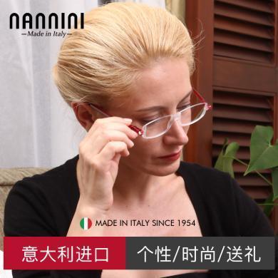 【支持购物卡】意大利NANNINI纳尼尼眼镜 进口高清舒适 折叠老花镜 防疲劳TR90 老人老光眼 多度数可选   CP2