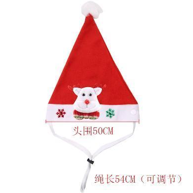 小中大狗狗衣服圣誕節衣服寵物衣服貓咪衣服搞怪秋冬裝   圣誕帽子三角形(麋鹿+紅綠小雪花)