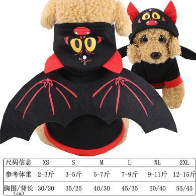 小中大狗狗衣服圣誕節衣服寵物衣服貓咪衣服搞怪秋冬裝   帶帽衛衣紅黑蝙蝠
