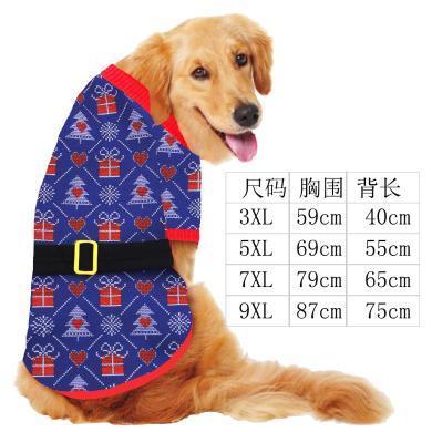 小中大狗狗衣服圣誕節衣服寵物衣服貓咪衣服搞怪秋冬裝   大狗方格禮物黑腰帶