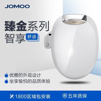 九牧智能馬桶蓋潔身器電動蓋板即熱式全自動沖洗器Z1D1860S