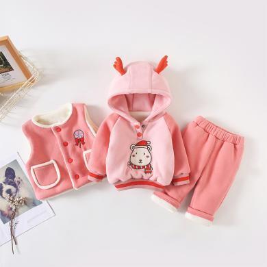 ocsco 嬰幼兒童裝三件套冬季新款女童套裝連帽衛衣+馬甲+長褲0-4歲寶寶衣服