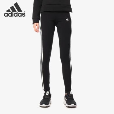 Adidas阿迪達斯春季女裝運動小腳彈力緊身長褲CE2441