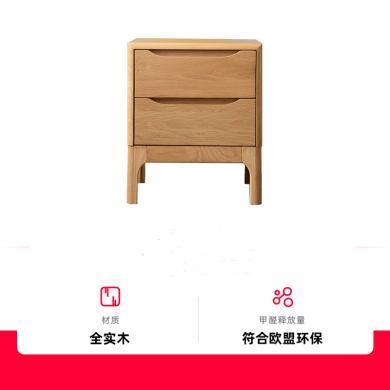 優家工匠實木家具日式實木床頭柜白橡木儲物柜環保二斗柜臥室家具新品