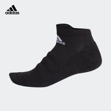 阿迪达斯官网 adidas ASK AN LC ?#20449;?#35757;练运动袜 CG2655