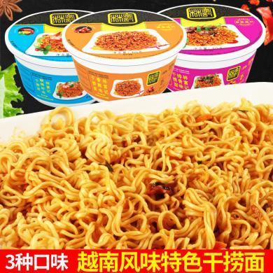 越南进口林富记方便面捞面速食干拌面排骨味混合装多口味懒人食品