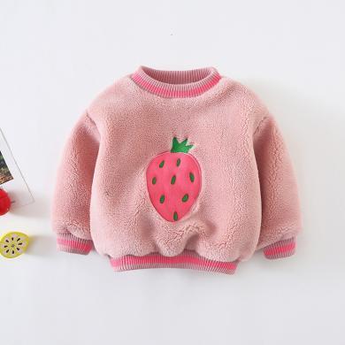 ocsco 嬰幼兒女童衛衣冬季新款童裝毛毛上衣加絨加厚打底衫彩草莓繡套頭衫