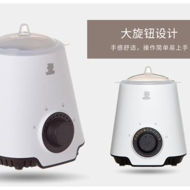 小白熊温奶器暖奶器婴儿热奶器