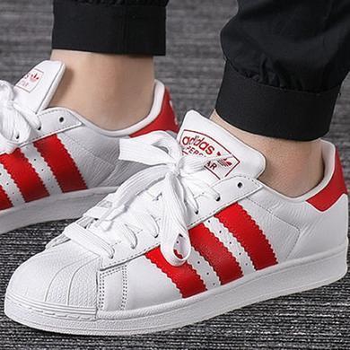 Adidas阿迪達斯三葉草2019男鞋皮質貝殼頭運動休閑板鞋BD7370